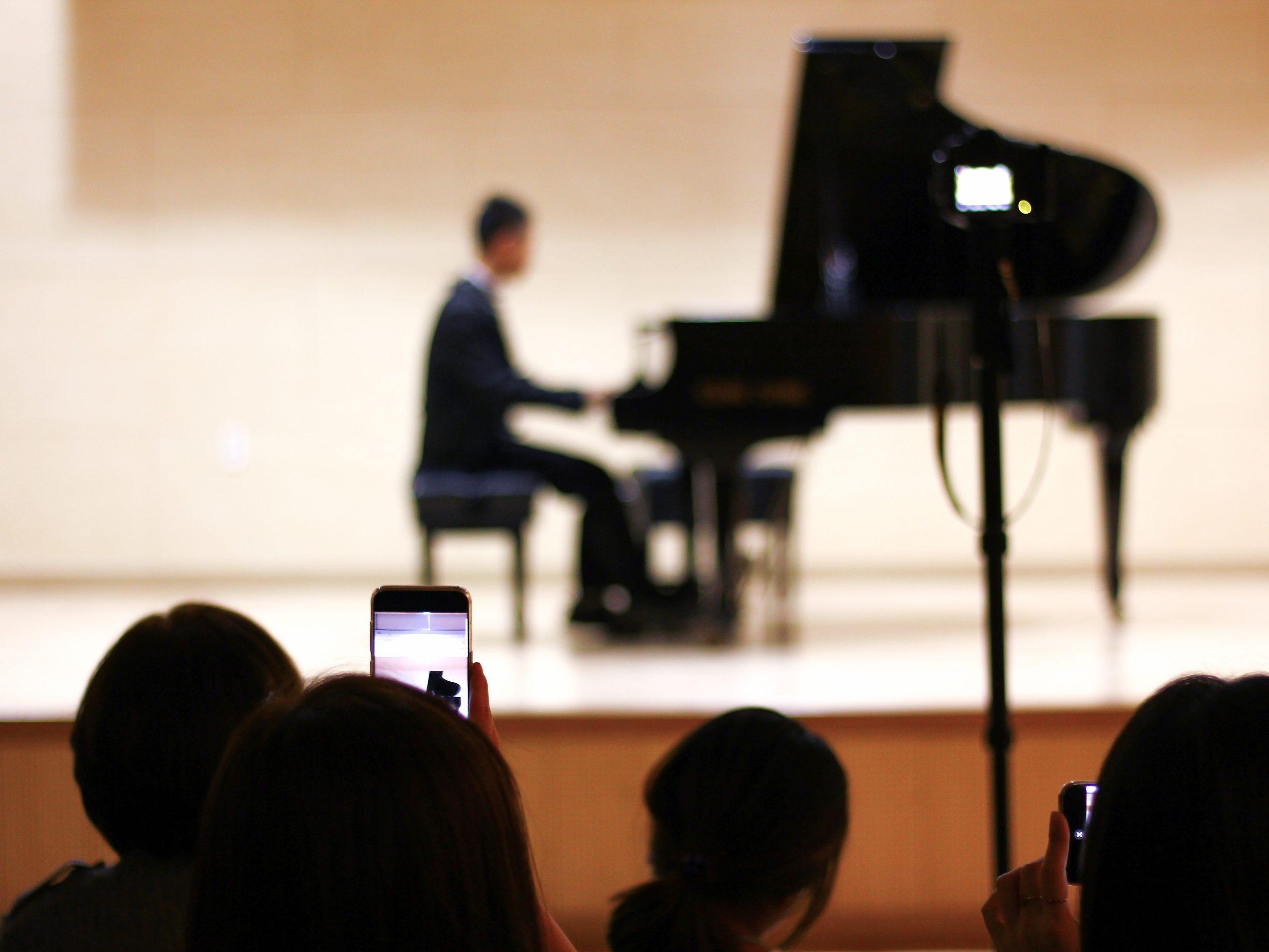 Online piano recording